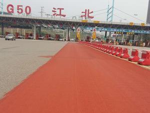 G50沪渝飞速直播nba无插件